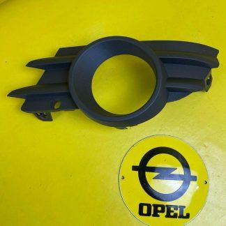 NEU + ORIGINAL Opel Meriva A Blende Stoßstange Nebelscheinwerfer vorne links