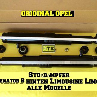 /<ORIGINAL OPEL/>Astra J Pedal Satz OPC Line polierter Edelstahl Sports Tourer Set